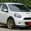 ชุดแต่ง March MIni cooper thumbnail 2