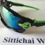 แว่นตา OAKLEY JAWBREAKER สีดำขาเขียว เลนส์เข้ม thumbnail 2