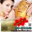 มาร์คหน้า collagen crystal facial mask thumbnail 1