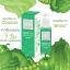 โลชั่นผักสด Vegetta Body White Lotion by Ami Skincare thumbnail 4