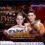 เครื่องรับทีวีดิจิตอลแบบยูเอสบี USB DVB-T2 Digital TV Stick Geniatech MyGiCa T230 thumbnail 9