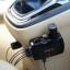 ORICO MP-4U3S 3-port Car Cigarette Lighter thumbnail 1