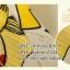 ผ้าม่าน ลายการ์ตูนโปเกม่อน สีเหลือง Pokemon thumbnail 10