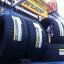 DUNLOP SPORT MAXX TT 275/30-19 เส้น 11800 บาท thumbnail 5