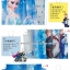 ผ้าม่าน ลายเจ้าหญิงน้ำแข็ง Frozen สีฟ้า thumbnail 9
