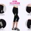 กางเกงปั่นจักรยานขายาวผู้หญิง 3/4 ส่วน NYXEYE : PL-8031 thumbnail 5