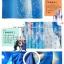 ผ้าม่าน ลายเจ้าหญิงน้ำแข็ง Frozen สีฟ้า thumbnail 10