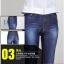 กางเกงปั่นจักรยานขายาวผู้หญิง TASDAN ลายยีนส์ สีน้ำเงิน : SWPL-4001 thumbnail 5