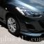 ชุดแต่ง Mazda 2 Evil 4D thumbnail 3
