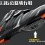 รองเท้าปั่นจักรยานเสือหมอบ TIEBAO สีดำส้ม : TB36-B816A_2407 thumbnail 7