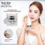 เซรั่มกันแดดหน้าเงา Soul Skin CC Encap Solution Sunscreen SPF 50/pa+++ thumbnail 1