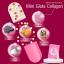 Mini Gluta Collagen มินิกลูต้าคอลลาเจน (สูตรผิวขาว + ลดสิว ) thumbnail 3
