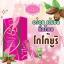 Cocoo Slim Yuri โกโก้3D บายยูริ thumbnail 1