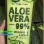 โลชั่นอโลเวล่า ALOE AERA 99% SPF 60 / PA++ thumbnail 1