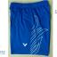 กางเกงแบดมินตัน VICTOR สีฟ้า : 450 thumbnail 3