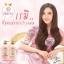 แชมพูน้ำมันม้าเรมิ Remi Horse Oil (Shampoo + Treatment) thumbnail 1