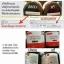Shining L-gluta Armoni แอล-กลูต้า อาโมนิ วิตามินเร่งขาว thumbnail 2