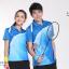 ชุดแบดมินตัน เสื้อแบดมินตัน LI-NING สีฟ้า : 407 thumbnail 1