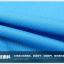 เสื้อปั่นจักรยานแขนยาวผู้หญิง SOUKE สีชมพูฟ้า : CL21011 thumbnail 7