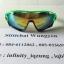 แว่นตา OAKLEY JAWBREAKER สีดำขาเขียว เลนส์เข้ม thumbnail 4