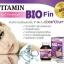 BIO Fin VITAMIN 3in1 ไบโอ ฟิน วิตามิน (อาหารเสริม) thumbnail 2