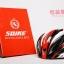หมวกกันน็อคปั่นจักรยานผู้ชาย SOUKE : SK-98 thumbnail 9