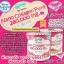 Nano Collagen Pure 280,000 mg. By Yuine ผิวขาวเด้ง มีออร่า thumbnail 1
