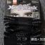 ผ้าบัฟ ผ้าคลุมหน้า NAROO MASK X9 กันยูวี 99 เปอร์เซ็นต์ thumbnail 12