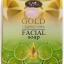 สบู่โสมมะนาวทองคำ (Gold Ginseng Lemon Facial Soap by jeezz) 70กรัม thumbnail 1
