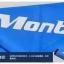 ปลอกแขนปั่นจักรยาน Monton JOON CHOI สีเขียว: 114153085 thumbnail 7