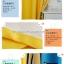 ผ้าม่าน ลายการ์ตูนมินเนี่ยน Minions สีเหลือง thumbnail 7