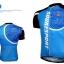 เสื้อปั่นจักรยานแขนสั้น SOUKE สีน้ำเงิน : CS3000 thumbnail 1