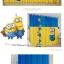 ผ้าม่าน ลายการ์ตูนมินเนี่ยน Minions สีเหลือง thumbnail 2
