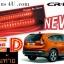 ไฟ ทับทิมท้าย New CRV 2013 thumbnail 1