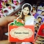 Belleza ครีมมะเขือเทศ Tomato Cream thumbnail 1