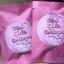 Mini Gluta Collagen มินิกลูต้าคอลลาเจน (สูตรผิวขาว + ลดสิว ) thumbnail 1