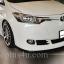 ชุดแต่ง Toyota vios2014 ทรง Mode pwrfume Gamu R thumbnail 1