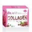ขาย เดอ ตูเน่ คอลลาเจน De tune Collagen ผิวขาวใส thumbnail 2