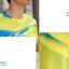 ชุดแบดมินตัน เสื้อแบดมินตัน YONEX สีเหลือง : 401 thumbnail 2