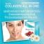 สปริงคอลลาเจน ออลอินวัน Spring Collagen All in One thumbnail 3