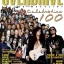 Overdrive Guitar Magazine Issue 100 thumbnail 1
