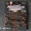 ผ้าบัฟ ผ้าคลุมหน้า NAROO MASK X9 กันยูวี 99 เปอร์เซ็นต์ thumbnail 15