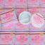 Pure Underarm Cream By Jellys (ครีมรักแร้เจลลี่) thumbnail 1
