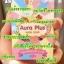 AURA PLUS MASK SOAP By BFC (สบู่มาร์คผิวขาว) thumbnail 2