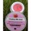 ครีมสตอเบอรี่เซรั่ม (Strawberry Blink Serum) thumbnail 1