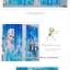 ผ้าม่าน ลายเจ้าหญิงน้ำแข็ง Frozen สีฟ้า thumbnail 3