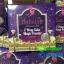 Babalah Magic Powder Oil Contor & UV SPF20 (เน้นปกปิด+คุมความมัน) thumbnail 15