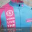 เสื้อปั่นจักรยานแขนสั้น Evo Type LONG LIVE THE QUEEN 2016 : NPD0301 thumbnail 3