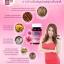 รากสามสิบ สมุนไพรคุณสัมฤทธิ์ อาหารเสริมผู้หญิง 60เม็ด thumbnail 2