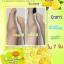 ครีมโสมมะนาว by jeezz spf60 สำหรับทาผิวกาย 50g. thumbnail 2